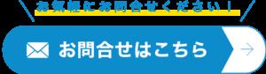 レンタルサロン開業東京新宿駅近安